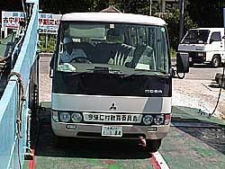 バスで島へ