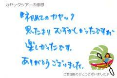 1_img20210512_19470445c