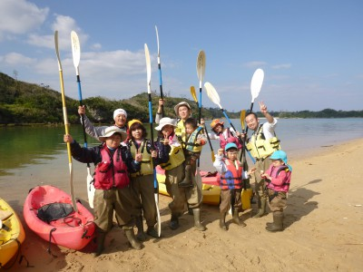 沖縄家族旅行