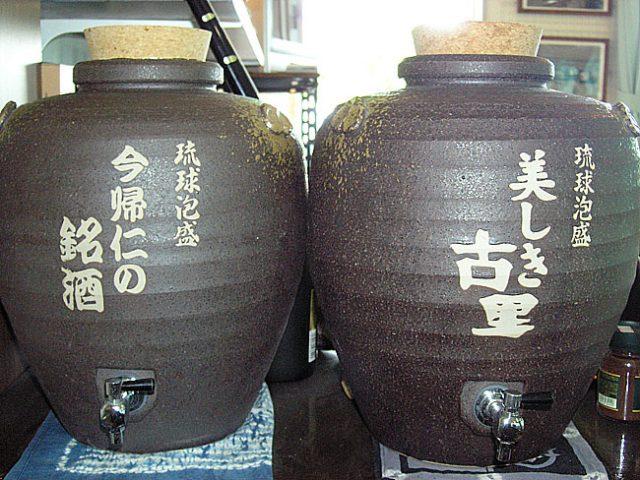 古酒(クースー)の日&関西国際空港の開港日 2018年9月4日