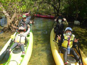 江戸川乱歩の日 私たちはカヤックでマングローブ探検です